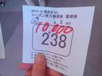 DCIM3201.JPG