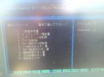 DCIM41063 (66).JPG