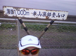 DCIM41502 (5).JPG