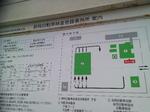 DCIM43561 (2).JPG