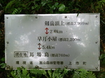 DCIM43741 (42).JPG