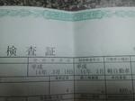 DCIM45381 (12).JPG