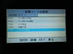 DCIM45853 (26).JPG