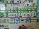 DCIM45892 (14).JPG