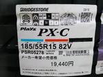 DCIM45941 (17).JPG