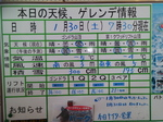 DCIM46272 (7).JPG