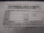 DSC_00012 (2).JPG