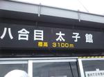 DSC_000222 (25).JPG