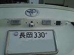 DSC_001110 (18).JPG