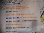 DSC_00363 (7).JPG