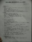 DSC_00364 (5).JPG