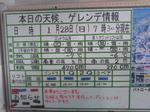 DSC_01182 (17).JPG