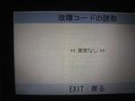 DSC_01183 (11).JPG