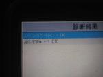 DSC_01184 (11).JPG
