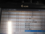 DSC_018935 (28).JPG