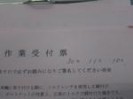 DSC_018947 (13).JPG