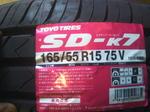 DSC_018958 (10).JPG