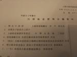DSC_018962 (19).JPG