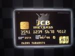 DSC_018962 (7).JPG