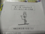 DSC_072671 (19).JPG