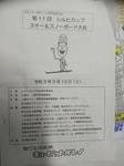 DSC_072671 (20).JPG