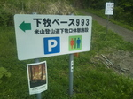 DSC_09421 (14).JPG