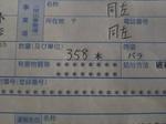 DSC_09425 (2).JPG