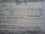 HI361440.JPG