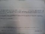 HI3620392 (2).JPG