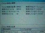HI3621471 (12).JPG