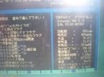 HI362958.JPG