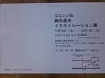 KIMG0991.JPG