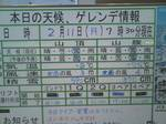 KIMG14061.JPG