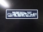 KIMG3283.JPG